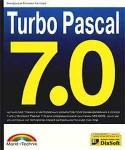 turbo-pascal-7